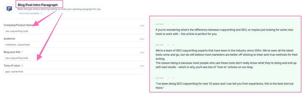 seo copywriting tools conversion.ai strategybeam
